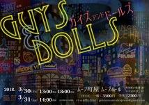 Guys and Dolls  ガイズ アンド ドールズ
