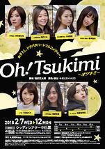 Oh!tsukimi