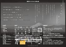 富士美町の朝日荘