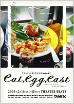 eat,egg,east