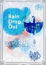 Rain Drop Out