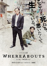 WHEREABOUTS