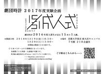 15/15成人式