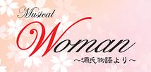 『Woman 〜源氏物語より〜』