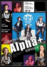 Alpha+