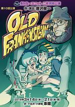 第10回公演『オールド・フランケンシュタイン』