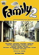 FAMILY 2