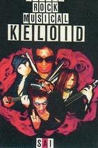 ヴィジュロック・ミュージカル『KEROID』