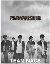 PARAMUSHIR