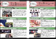 南大塚演劇市2018