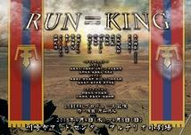 RUN=KING