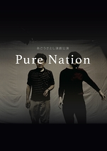 Pure Nation