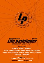 Life pathfinder 4th WALL
