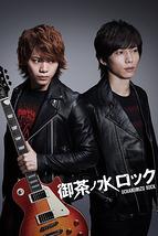 御茶ノ水ロック-THE LIVE STAGE-