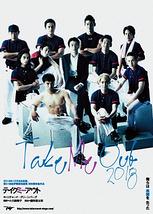 Take Me Out 2018