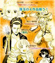 DomixモーションコミックLIVE Vol.7『ザ・ベスト』