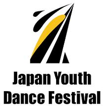 Japan Youth Dance Festival 2018(JYDF)