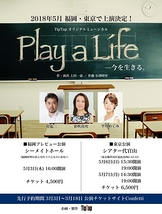 Play a Life