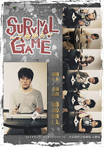SURVIVAL GAME~7命の人~