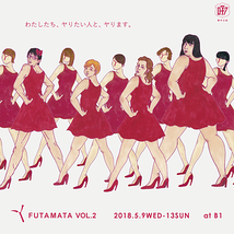 Y FUTAMATA vol.2