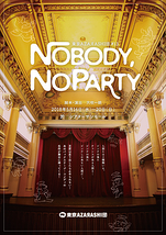 NoBody,NoParty
