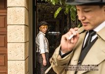 その探偵の名、〜エコソン少年の殺人〜