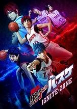 黒子のバスケ IGNITE-ZONE