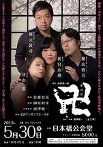 オペラ卍MANJI