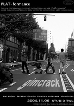 gimcrack