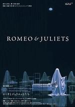 ROMEO&JULIETS