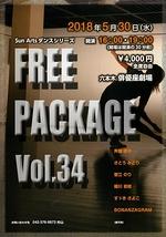 Free Package Vol.34
