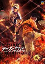 ミュージカル『テニスの王子様』3rdシーズン 青学(せいがく)vs立海