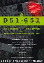 D51-651