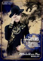 上海夜曲 Blue Lantern