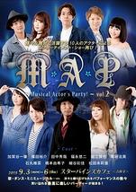 M・A・P 〜Musical Actors Party〜 vol.2
