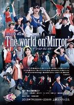 The world on 'Mirror'