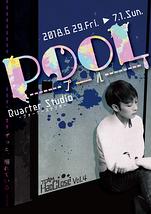POOL ─ プール ─