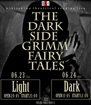 【THE DARK SIDE GRIMM】