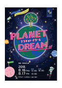 PLANET DREAM