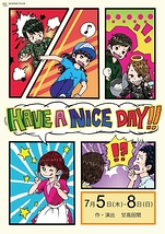 HAVE A NICE DAY!!
