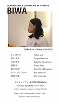 BIWA Performance & Conference by 7 Artists