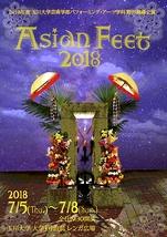 Asian Feet 2018