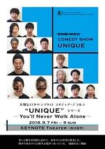 YOU WILL NEVER WALK ALONE