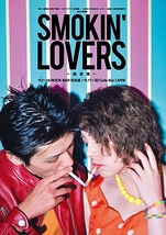 SMOKIN' LOVERS~副流煙~【25名限定公演】