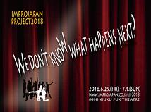 IMPRO JAPAN PROJECT 2018