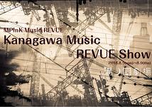 Kanagawa Music REVUE Show