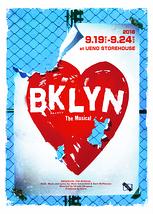 BKLYN-ブルックリン-