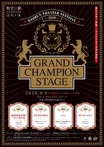 グランド・チャンピオン・ステージ