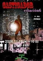 CASTIGADOR estacion6