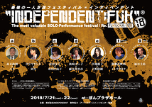 INDEPENDENT:FUK 18
